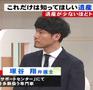 北海道文化放送(UHB)「みんなのテレビ」